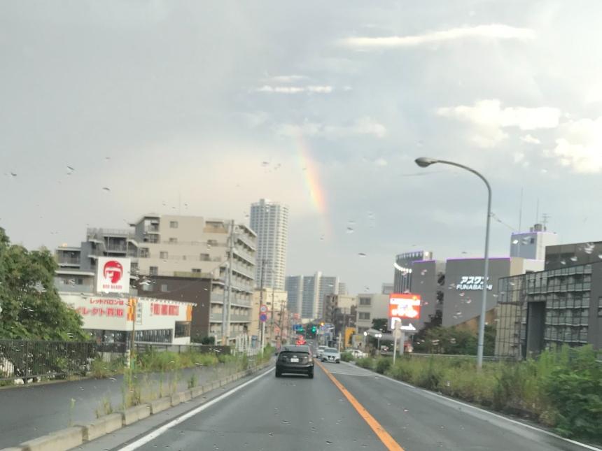 船橋市で観た虹