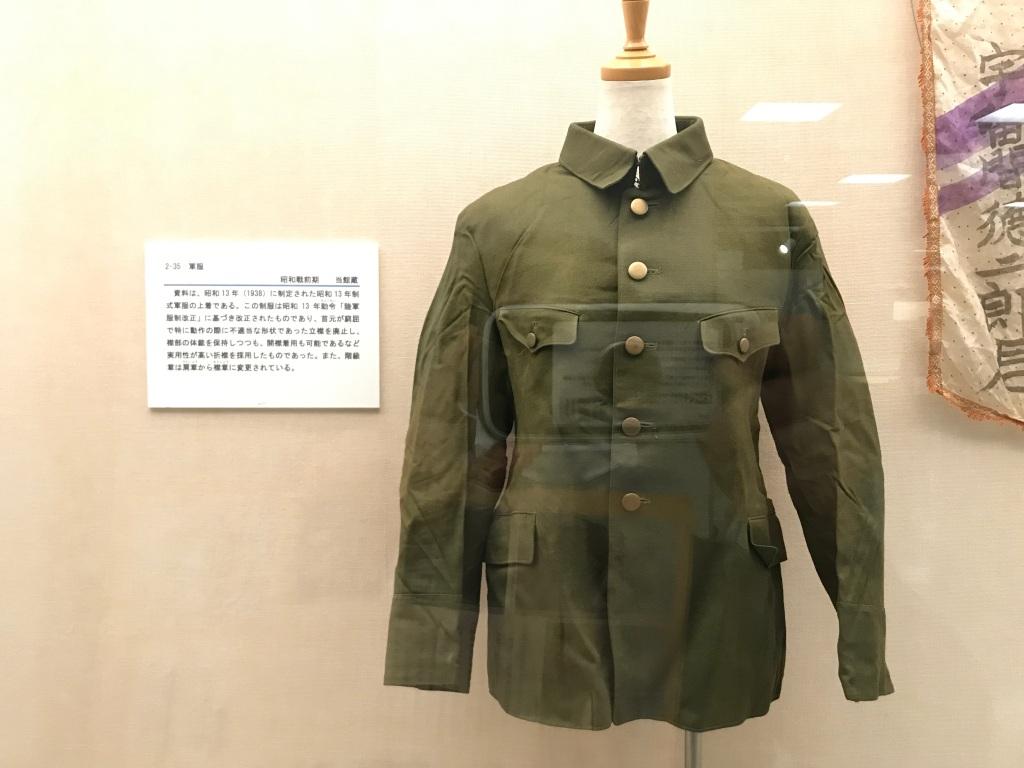 昭和13年正式軍服