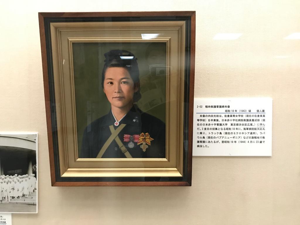 戦時救護看護婦肖像